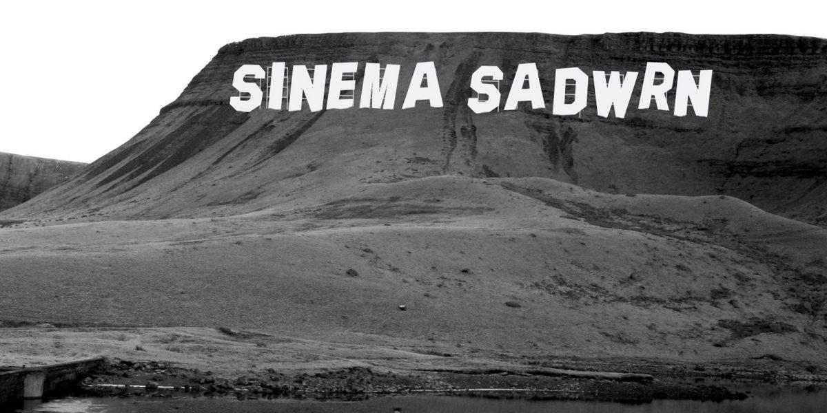 Sinema Sadwrn header